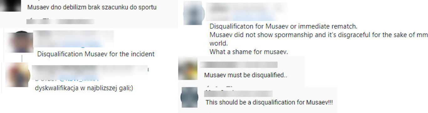Шамиль Мусаев