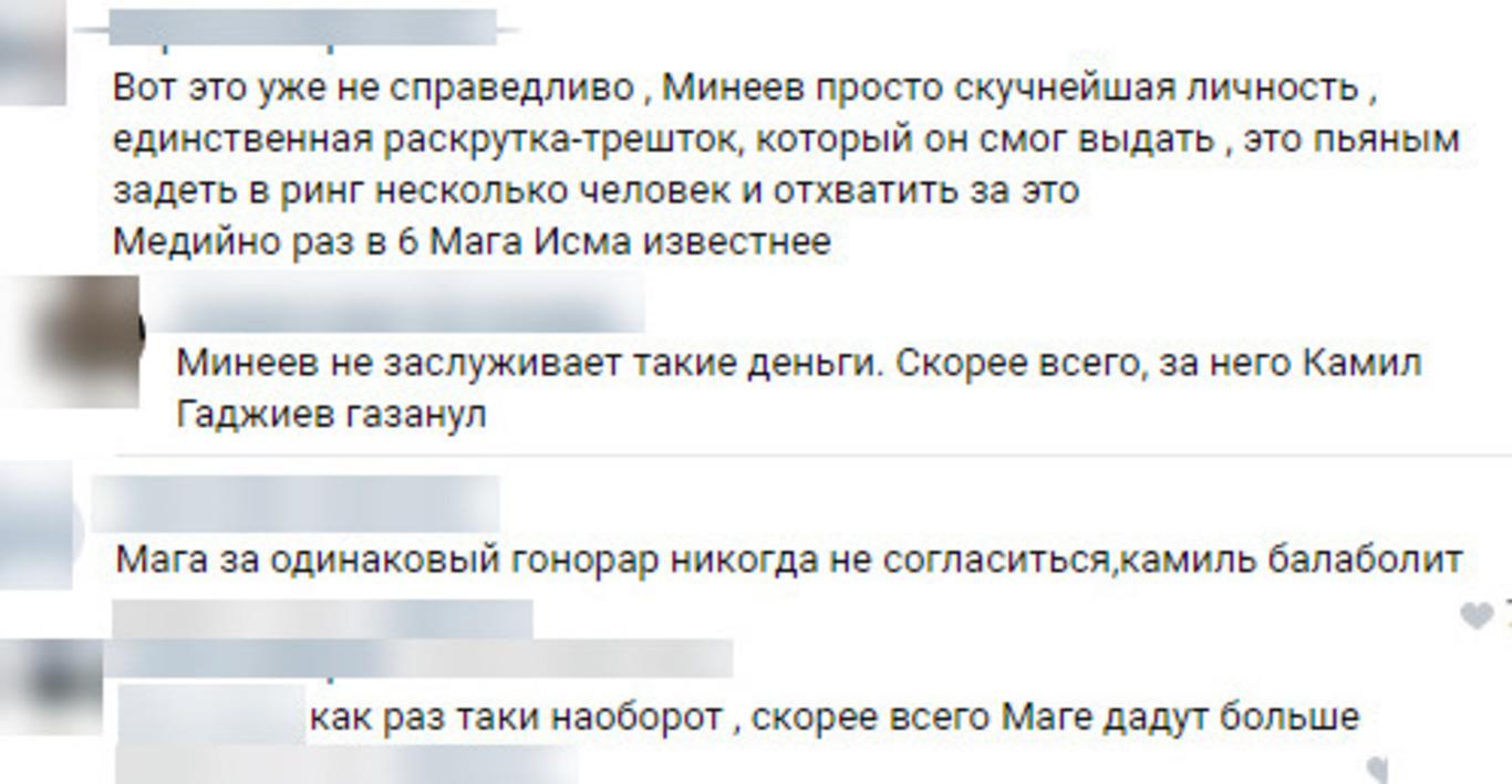 Мага Исмаилов